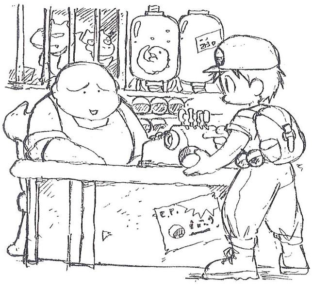 Mart_Sketch