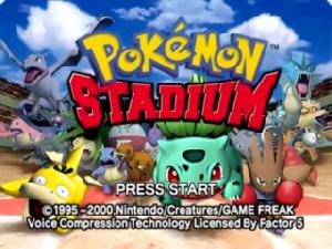 Stadium_Intro