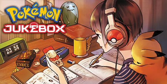 Pokémon_Jukebox_artwork