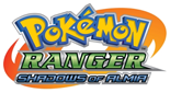 ranger2