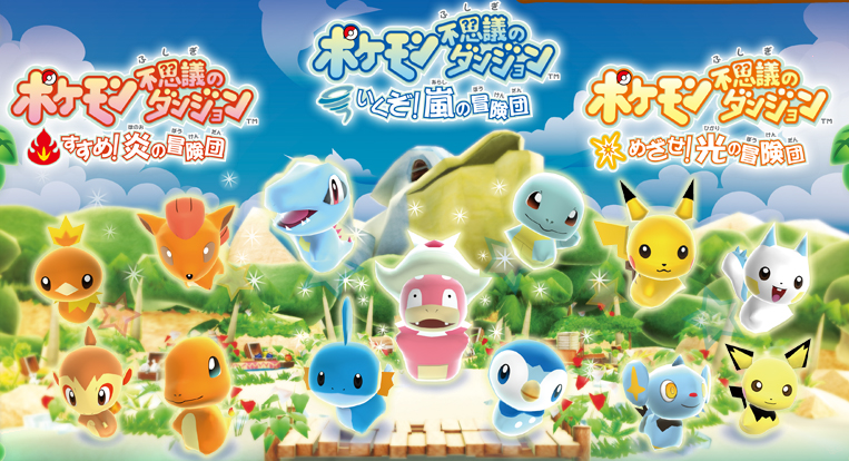 pmd3_wiiware