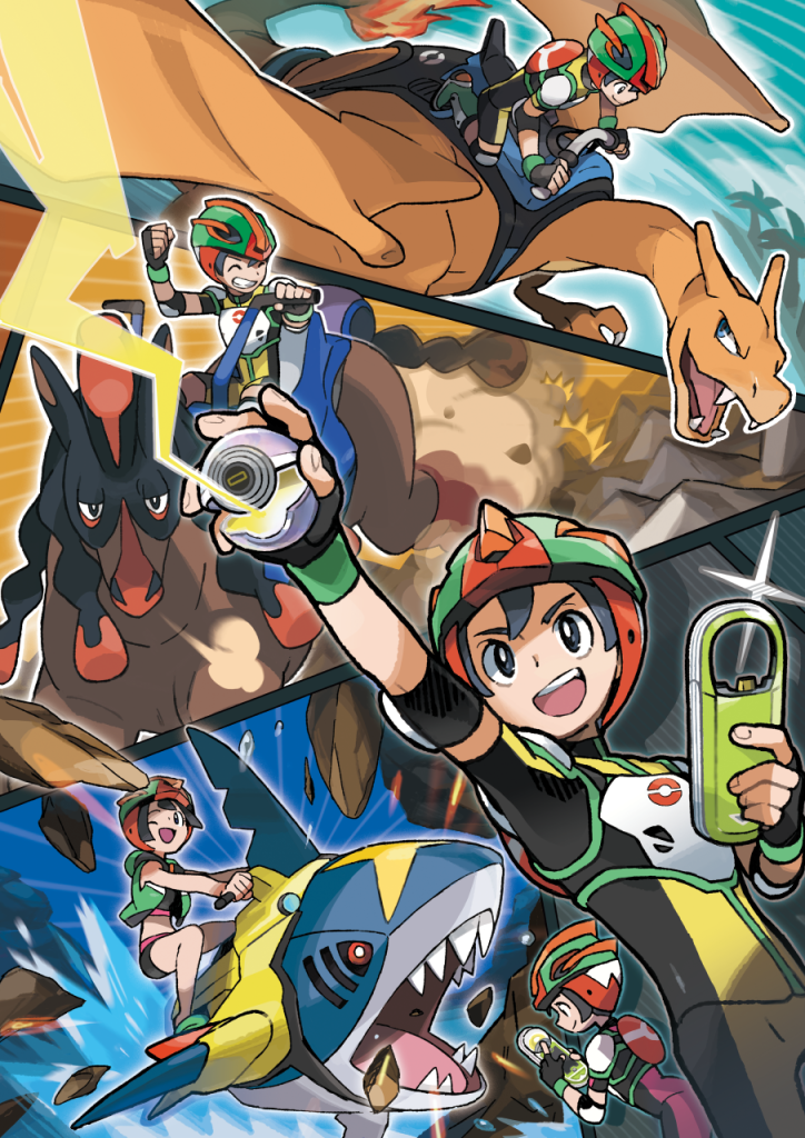 Sun_Moon_Poké_Ride_artwork