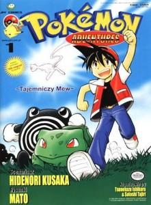 pokemon-adventures-1-tajemniczy-mew-221x300