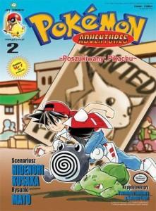 pokemon-adventures-2-poszukiwany-pikachu-221x300
