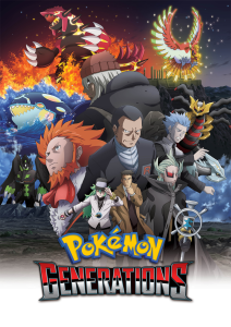 pokemon_generations_poster