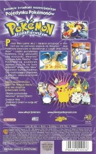 Pokemon: Film Pierwszy - okładka tył