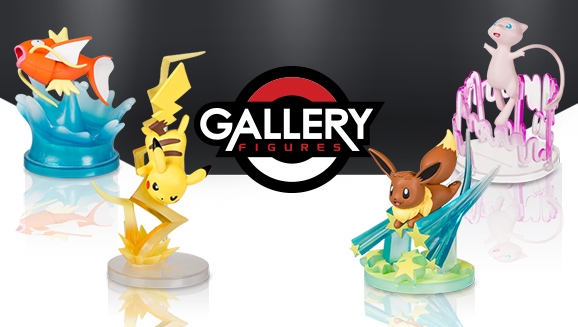 pc-gallery-figures-169