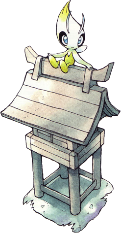Celebi_Shrine