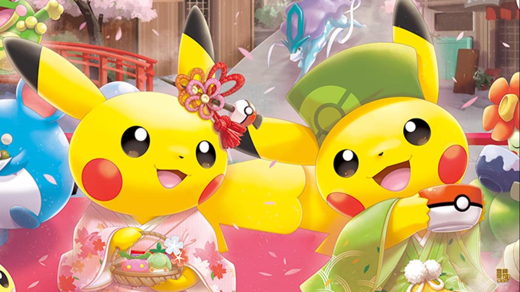 Centrum Pokemon w Kioto