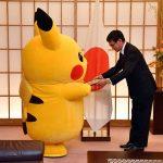 Pokémon i Hello Kitty maskotkami Expo 2025 4