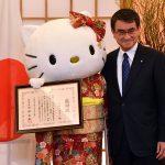 Pokémon i Hello Kitty maskotkami Expo 2025 6