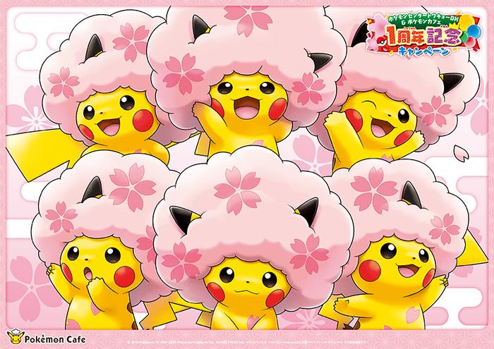 Centrum Pokémon Tokio DX i Pokémon Cafe - towar z okazji pierwszej rocznicy 6