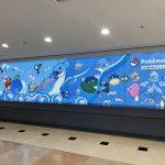 Centrum Pokémon w Jokohamie PokeStop i mała zmiana wizerunku3