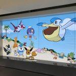 Centrum Pokémon w Jokohamie PokeStop i mała zmiana wizerunku4
