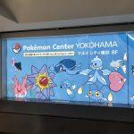Centrum Pokémon w Jokohamie PokeStop i mała zmiana wizerunku5