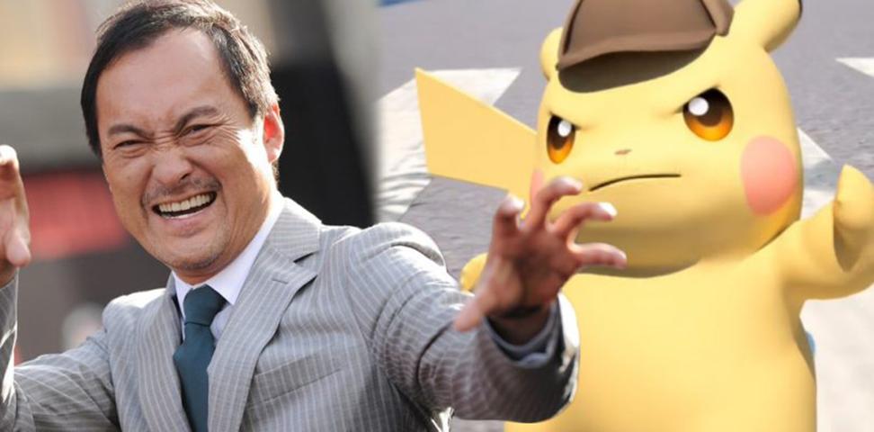 Pokémon Detektyw Pikachu japoński dubbing