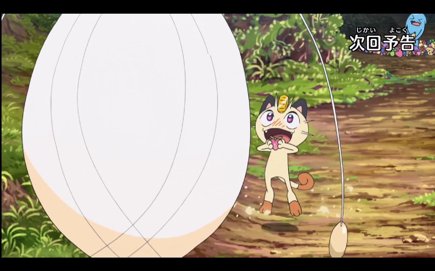 Pokémon Sun&Moon zapowiedź odcinka z 24 marca w Japonii