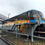 Pociąg Pokémon powraca na lotnisko w Tokio!