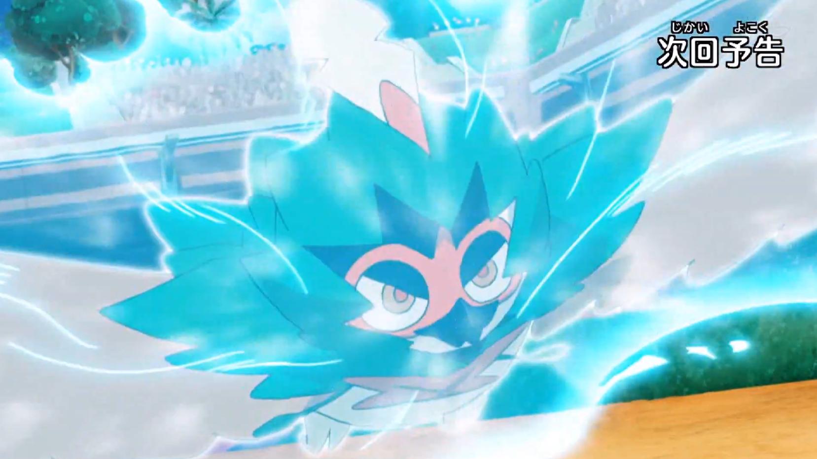 Pokémon Sun&Moon zapowiedź odcinka z 4 sierpnia w Japonii