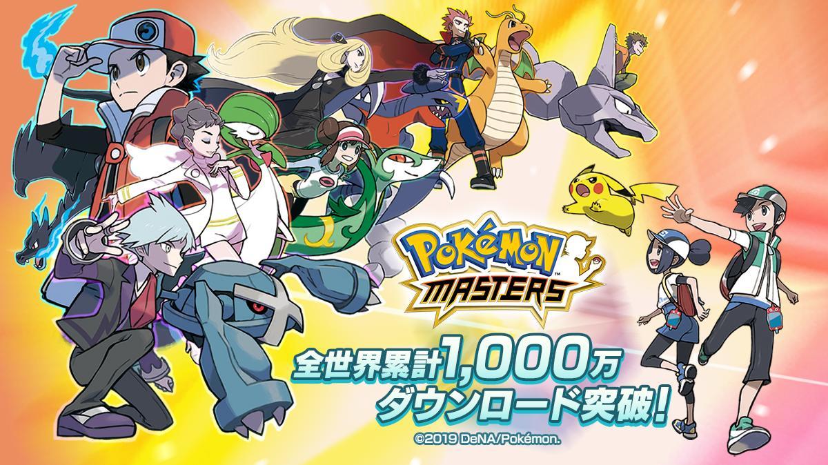 Pokémon Masters pobrane 10 milionów razy!